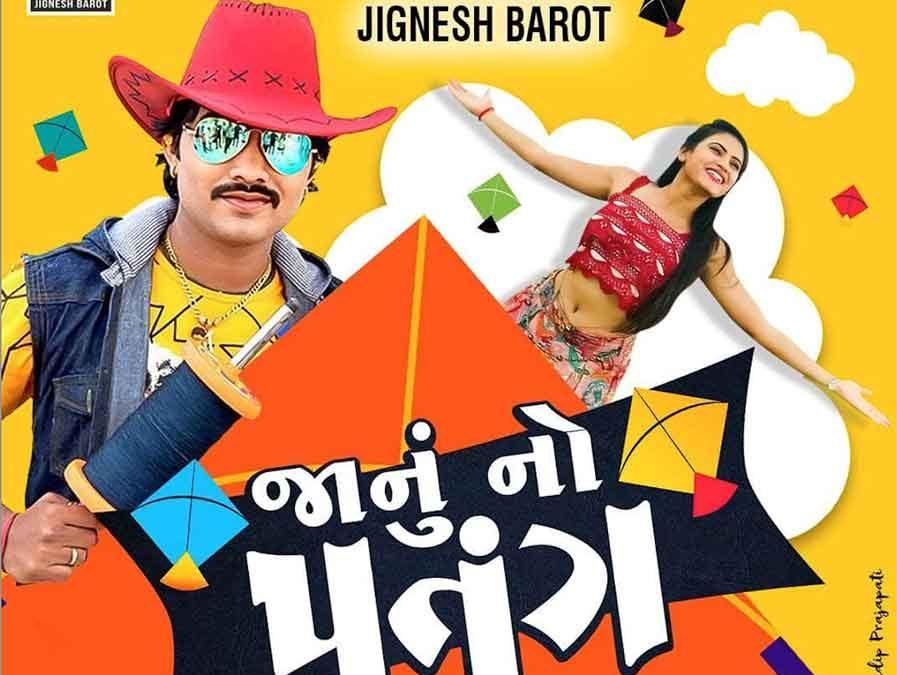 "Gujarati Singer Jignesh Barot releases new song ""Janu No Patang"""